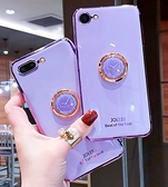 iPhone SE 2020 SE2 手機殼 創意時鐘支架殼 電鍍金邊防摔軟殼 保護外殼套 輕薄簡約保護殼