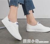 帆布鞋女2020潮秋小白鞋一腳蹬懶人鞋 ulzzang原宿女白色單鞋 蘇菲小店