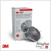 【明豪五金】※ 3M 口罩 ※【8247 N95】 MERS SARS PM.2.5 防塵 公司貨 20入/盒