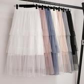 半身裙高腰白色中長款百褶裙a字仙女網紗裙長裙