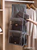 包包收納掛袋墻掛式布藝家用整理柜懸掛式衣柜收納架手袋宿舍神器     時尚教主