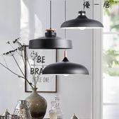 現代簡約創意圓形led單頭餐廳燈吊燈