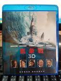 影音專賣店-Y00-061-正版BD【氣象戰 3D單碟】-藍光電影