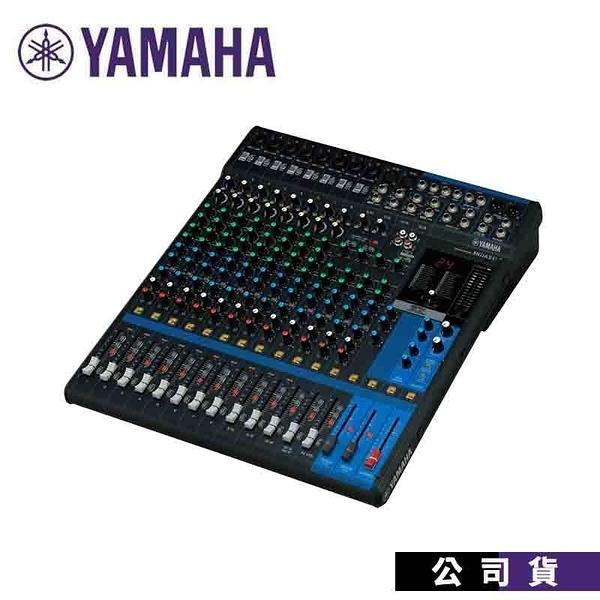 【南紡購物中心】YAMAHA MG16XU Mixer 16軌數位混音器 混音機