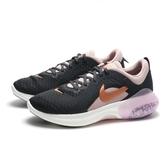 NIKE 慢跑鞋 JOYRIDE DUAL RUN 2 黑粉 玫瑰金 輕量 緩震 休閒鞋 女 (布魯克林) CT0311-004