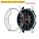 【TPU套】三星 Samsung Galaxy Watch 42mm/S4 智慧手錶軟殼清水套 TPU保護殼