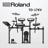 ★Roland★TD-17KV V-Drums TD-17 Series 電子套鼓