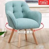 北歐家用旋轉沙發椅休閒舒適久坐電腦椅單人布藝實木簡約書房轉椅 3C優購