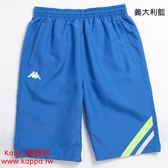 Kappa 男生竹炭半短褲B752-7324-5