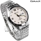 OMAX 時尚城市數字小圓錶 不鏽鋼錶帶 藍寶石水晶 鑽錶 日期/星期顯示視窗 男錶 OMAX4004M白D