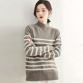 羊毛針織衫-高領撞色條紋套頭百搭女毛衣2色73uj5【巴黎精品】