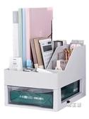 收納架書房辦公室桌上文具桌面收納盒抽屜式分格紙置物架文件資料架學生XW 快速出貨
