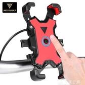 機車手機支架摩托車手機架電動車踏板車外賣導航支架充電自行車防震車載固定架 快速出貨