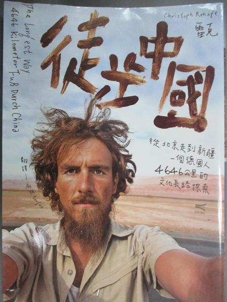 【書寶二手書T4/旅遊_GMF】徒步中國-從北京走到新疆一個德國人4646公里的文化_雷克, 麻辣tongue