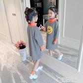 童裝女童秋裝加厚連帽T恤2019新款超洋氣中大兒童女孩打底衫網紅上衣 草莓妞妞