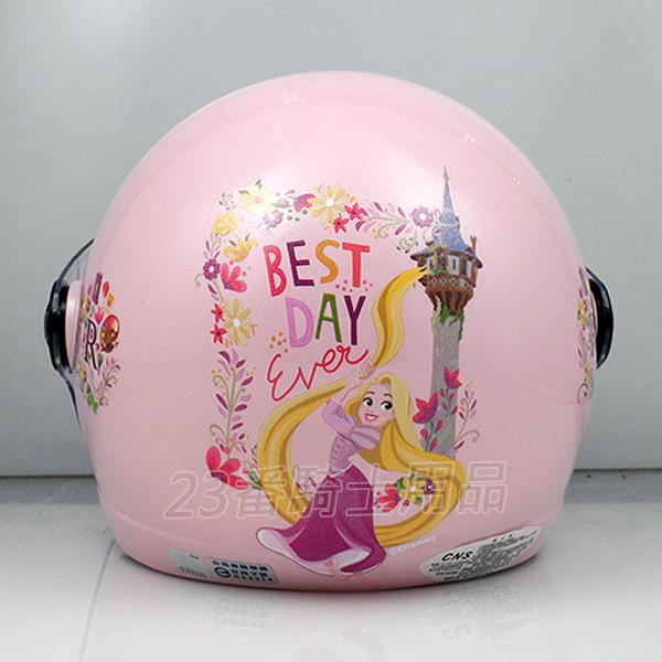 【EVO 兒童帽 迪士尼公主 魔髮奇緣 樂佩 粉紅 兒童 安全帽 】3/4罩