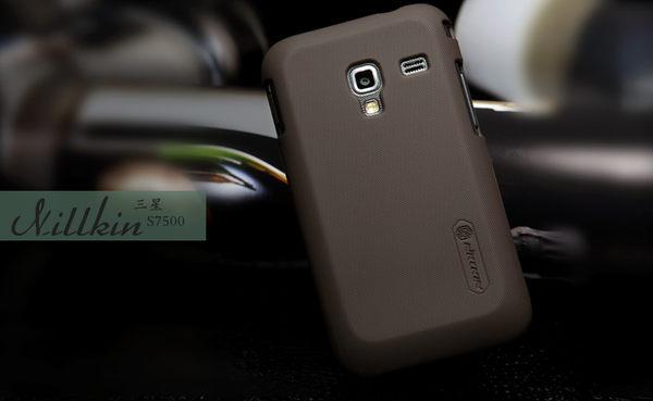 ☆愛思摩比☆~Samsung S7500 Galaxy Ace Plus專用NILLKIN 超級護盾硬質保護殼
