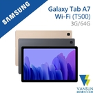 【贈環保購物袋+觸控筆】Samsung Galaxy Tab A7 Wi-Fi (T500) 3G/64G 10.4吋 平板電腦【葳訊數位生活館】