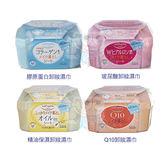 Kose高絲  softymo玻尿酸/膠原蛋白/Q10/精油/淨透卸妝濕巾(52枚入)【小三美日】