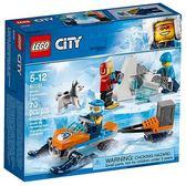 樂高積木 LEGO《 LT60191 》2018 年 City 城市系列 - 極地探險隊  ╭★ JOYBUS玩具百貨