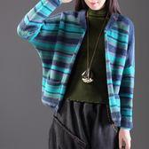 文藝撞色條紋外套女 蝙蝠袖針織開衫毛衣 秋冬裝外套 秋季上新