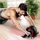 健腹輪 健腹輪收腹健身器材腹肌輪滾輪男士靜音家用自動回彈健身輪瘦肚子 零度【極致男人】