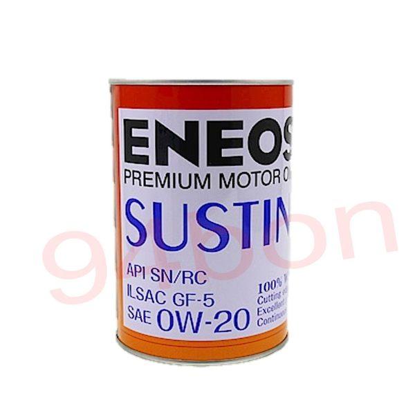 【94bon】 新日本石油 ENEOS SUSTIN 100%全合成機油 API SN 0w20 0w-20