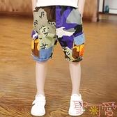 男童短褲外穿純棉寬鬆夏季薄款五分褲中大童裝【聚可愛】