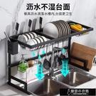 不銹鋼廚房置物架黑色水槽晾碗架多功能收納...