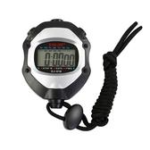 秒錶計時器裁判比賽田徑跑步訓練運動健身單排2道電子秒錶 全館免運