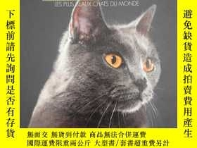 二手書博民逛書店les罕見chatsY19139 jennifer close
