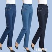 中老年牛仔褲女寬鬆高腰媽媽褲大碼彈力直筒褲鬆緊腰牛仔長褲女褲 雙十一特價