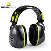 代爾塔隔音耳罩專業工業靜音降噪防噪音防噪聲睡眠用耳機xx9120【Pink中大尺碼】