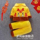 兒童新年服飾-嬰幼兒童唐裝套裝男童寶寶0-1周歲2新年嬰兒外出服棉服裝冬季衣服 多麗絲