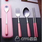 不銹鋼便攜式餐具 筷子勺子叉子三件套裝旅行餐具盒子        ciyo黛雅