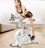 動感單車家用室內自行車器材超靜音運動單車磁控健身車D8 酷斯特數位3c  YXS