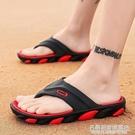 男士拖鞋夏季室外潮流沙灘涼拖鞋夾腳個性防滑涼鞋外穿大碼人字拖 名購新品