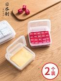 芝士片收納盒冰箱專用蔥姜蒜水果保鮮盒翻蓋黃油塊分裝盒 童趣屋