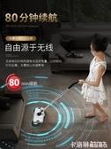 掃地機 無線電動掃地機自動智慧超薄吸塵器手推靜音擦地拖地一體家用神器 MKS萬聖節狂歡