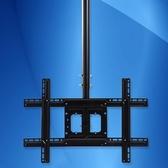 電視機掛架懸吊架通用伸縮旋轉吊裝支架雙面32顯示器50吊頂架55寸