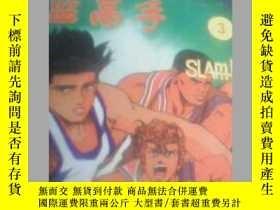 二手書博民逛書店罕見灌籃高手(珍藏版)3【16開]Y19658 井上雄彥著 廣西