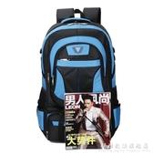 雙肩包70升超大容量戶外旅行背包男女登山包旅游行李包多功能大包 科炫數位