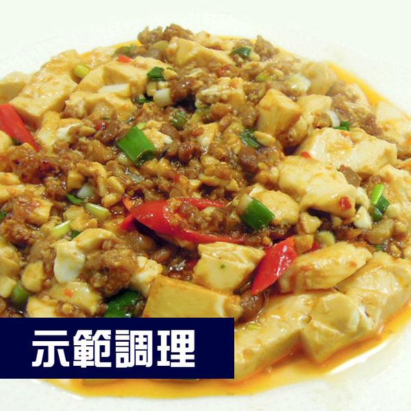 『輕鬆煮』麻婆豆腐(350±5g/盒)(配菜小家庭量不浪費、廚房快炒即可上桌)
