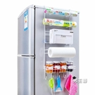 創意冰箱側掛架廚房置物架收納架壁掛多功能調料架儲物架廚房用品XW 快速出貨