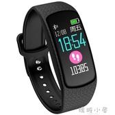 彩屏智慧手環監測量手錶蘋果vivo榮耀oppo小米通用男女多功能 嬌糖小屋