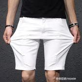 白色破洞牛仔短褲男寬鬆薄款彈力五分中褲潮休閒5分乞丐潮流馬褲   時尚潮流