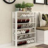 宜家簡易大容量鞋架 多層簡約現代經濟型 家用收納架加厚小鞋櫃 卡布奇诺igo
