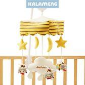 新生嬰兒床鈴音樂旋轉搖鈴0-3-6-12個月寶寶床頭掛件布藝玩具益智   IGO