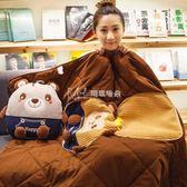 枕頭  卡通折疊汽車抱枕被子兩用靠枕靠墊空調被午睡被小被子枕頭  瑪奇哈朵