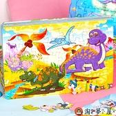 兒童紙質平面拼圖玩具寶寶啟蒙早教卡通益智拼裝玩具【淘夢屋】
